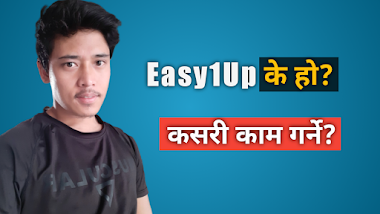 What is Easy1Up in Nepali?