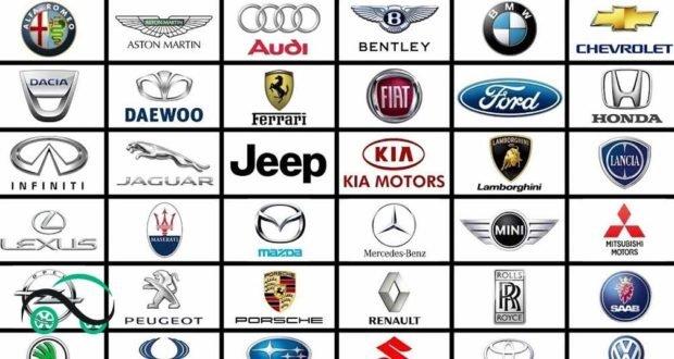 اسماء شركات سيارات عالمية