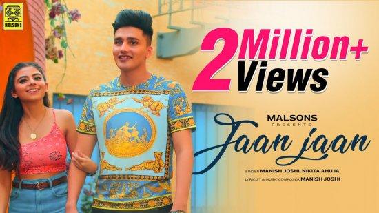 Jaan Jaan Lyrics Manish Joshi X Nikita Ahuja