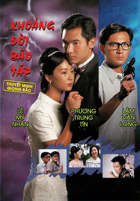 [TVB] Khoảng Đời Bão Táp - Before Dawn (1995) 720p FFVN