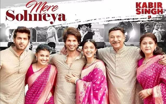 Mere Sohneya Lyrics - in Hindi - In English - KABIR SINGH - Sachet Tandon