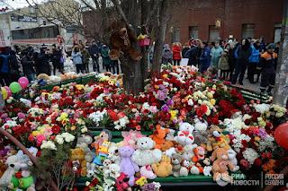 Кемерово. Фото: РИА Новости Александр Кряжев