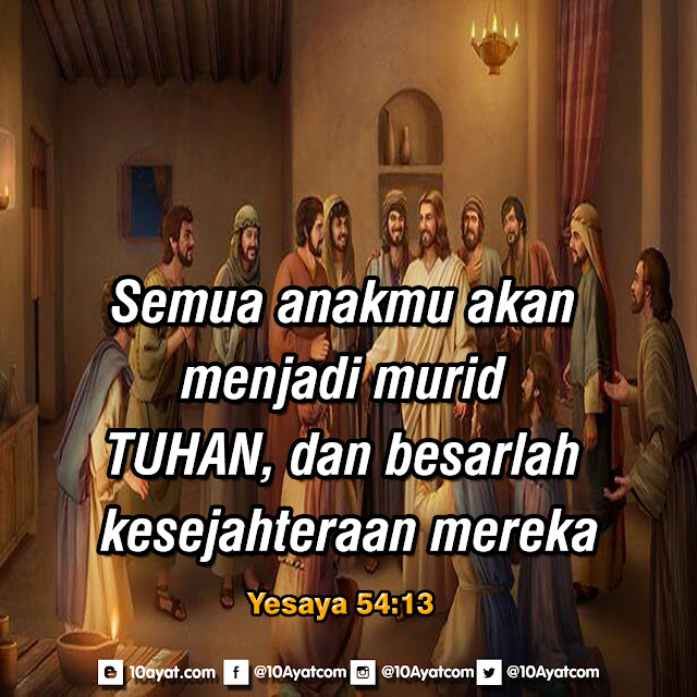 Yesaya 54:13