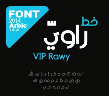 font arabic : VIP Rawy