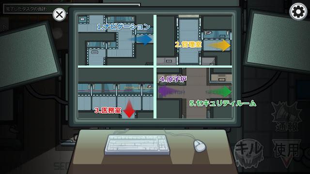 THESKELDの入り口1つのVENTアリの部屋の監視カメラ映像画像
