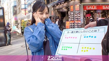 200GANA-2458 | 中文字幕 – 真實搭訕欲求不滿美少女瘋狂做愛高潮 宮崎リン