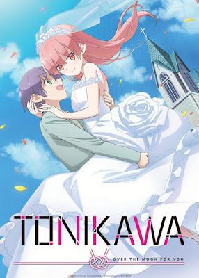TONIKAWA: Over the Moon For You ((トニカクカワイイ) Tonikaku Kawaii)