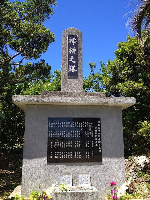 梯梧之塔の写真