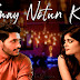 Tomay Notun Kore (তোমায় নতুন করে) Lyrics   Love Aaj Kal Porshu