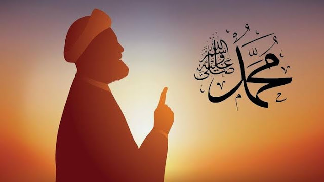 Nabi Muhammad Saw Sebagai Penyempurna Akhlak Manusia