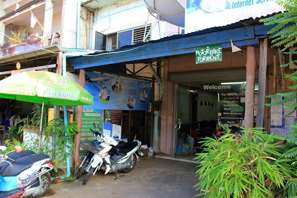Alquiler de motos en Pakse
