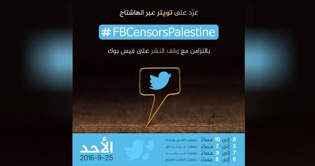 https://1.bp.blogspot.com/-yL9t_Y4xsk4/V-eXFF-dkLI/AAAAAAAACpU/5cQEWpygnJQgQzEVIToTwRNxYpeAEee7ACLcB/s1600/twitter-Palestina.jpg