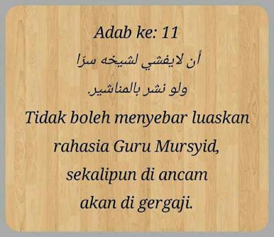 Adab-adab Seorang Murid kepada Guru Mursyid-11