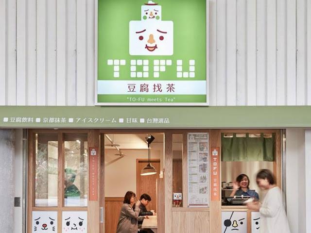 【人氣主題店】豆腐人登陸台北 豆腐找茶TO-FU meets Tea