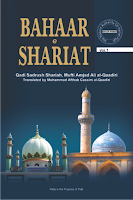 Bahaar e Shariat Volume 3 - The Book of Namaaz