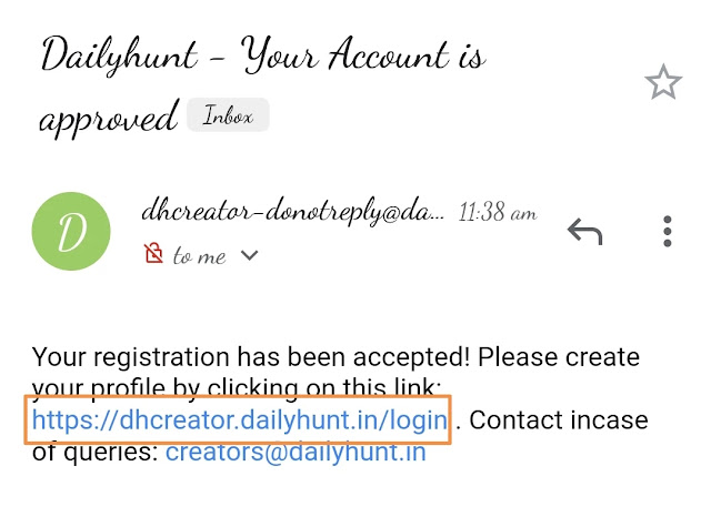 dailyhunt publisher account approved, dailyhunt profile create and complete, dailyhunt par account kaise banaye
