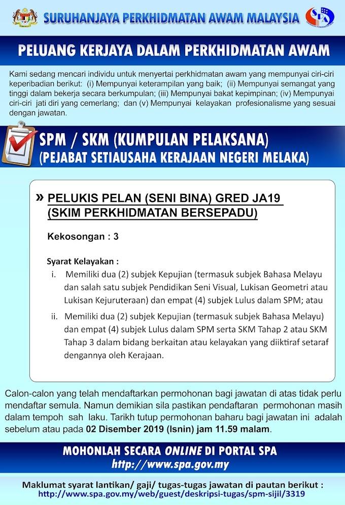 Jawatan Kosong Terkini di Pejabat Setiuasaha Kerajaan Negeri Melaka.