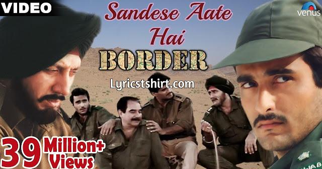 संदेशे आते है लिरिक्स Sandese Aate Hai Hindi Lyrics