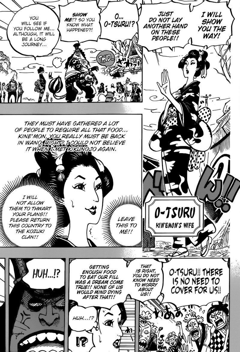 One Piece Manga Chapter 959 - Image 009
