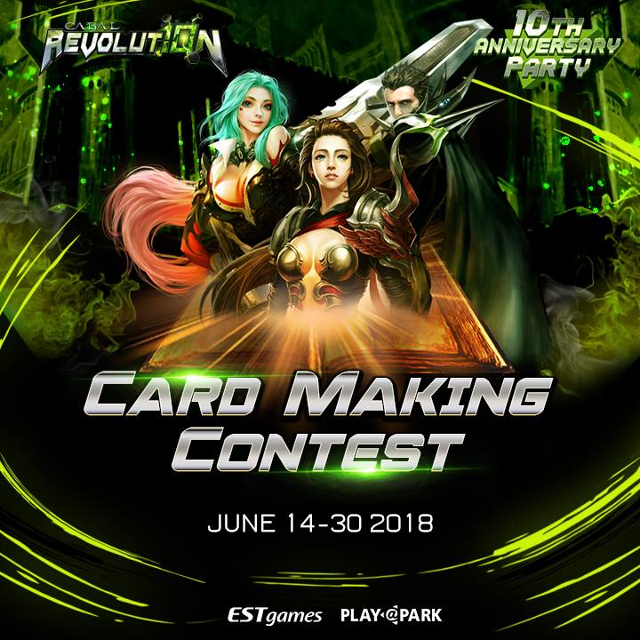 10th anniversary card making and likeshare contest cabal online show you creativity by making an invitation card inviting players to come at sm north skysome on june 24 for the 10th anniversary party of cabal online stopboris Choice Image