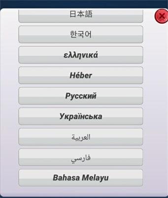 لغات لعبة صيد السمك
