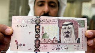 بدء التعامل رسميا بعملة المملكة العربية السعودية الجديدة
