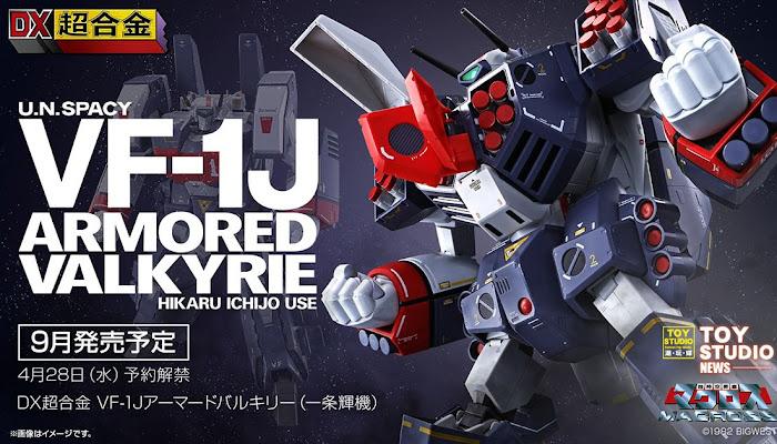 [日系玩具] DX超合金《超時空要塞Macross》VF-1J裝甲女武神 一条輝搭乘機 & VF-1J對應裝甲零件套組