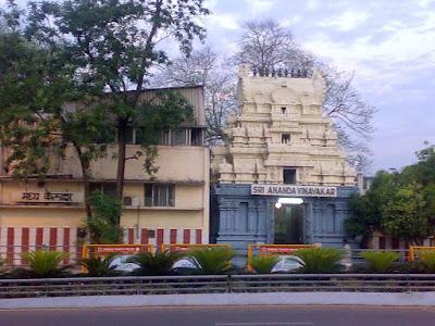 Madhya Kailash Ananda Vinayagar Temple