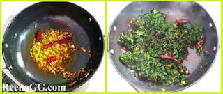 Bathua ki Sabji Recipe step 2