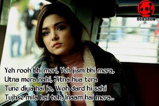 Yeh rooh bhi meri song lyrics