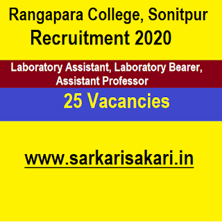 Rangapara College, Sonitpur Recruitment 2020 - Laboratory Assistant And Bearer/ Assistant Professor