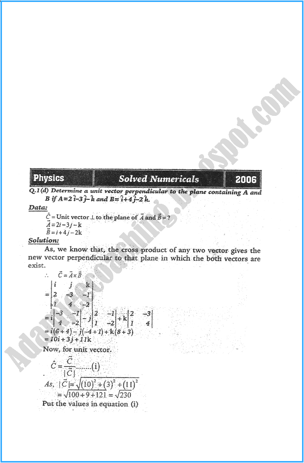 Adamjee Coaching: XI Physics Numerical Solve Past Year
