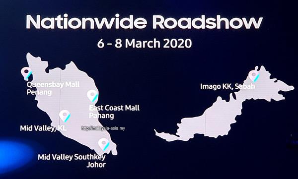 Malaysia Galaxy S20 Roadshow