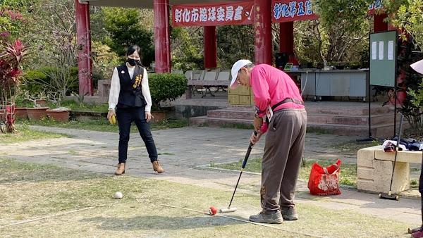 彰化五信推動社區槌球運動 議員籲縣府整修槌球場