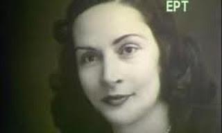 Γνωρίζατε ότι η πρώτη γυναίκα Δήμαρχος στην Ελλάδα ήταν από τα Γορτυνία;