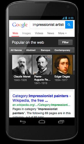 Мобилна версия на търсенията