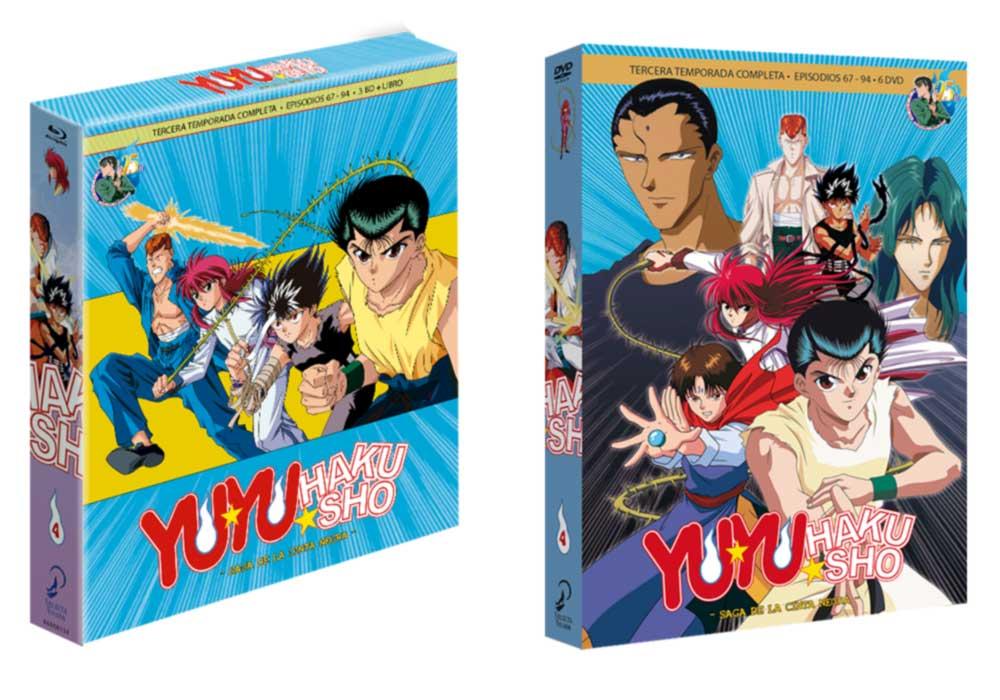 Yu Yu Hakusho BD/DVD (Selecta Vision)
