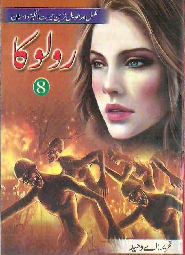Roloka Part 8 By A. Waheed Pdf Free Download