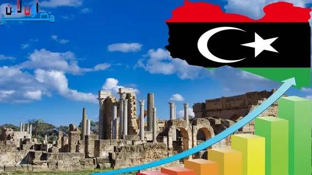 متوسط دخل الفرد في ليبيا، دخل الفرد في ليبيا، مستوي معيشة الفرد في ليبيا