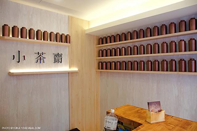 MG 4817 - 小茶齋在東海與美村南路都開分店囉!還有新品厚漿珍珠奶茶好濃郁!