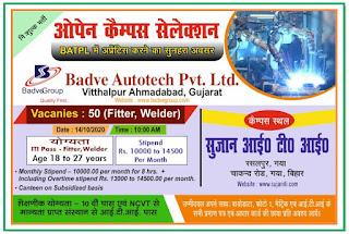 Badve Autotech Pvt. Ltd. ITI Job Apprentice Campus Placement in Sujan ITI, Gaya, Bihar