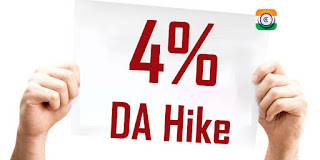 DA-Hike-Central-Government-Employees-Jan-2020