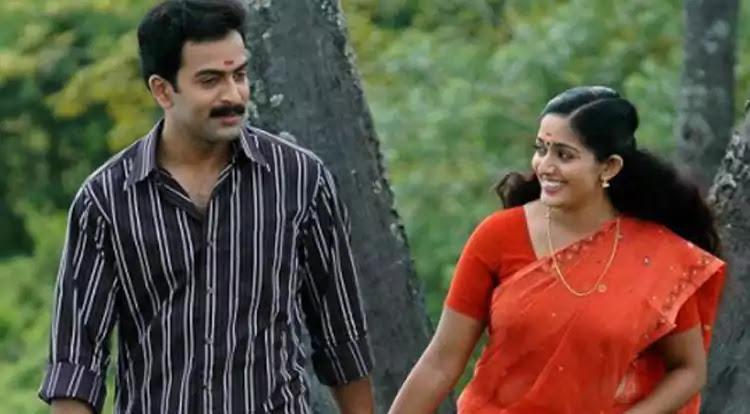 Vaasthavam (2006): Action/Crime Malayalam Movie Poster