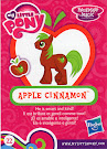My Little Pony Apple Cinnamon Blind Bag Cards
