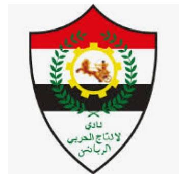 شعار الإنتاج الحربى