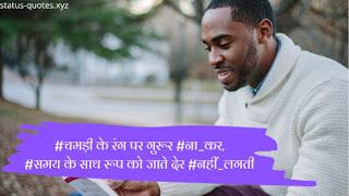 Dadagiri Whatsapp Status || Bhaigiri Attitude status