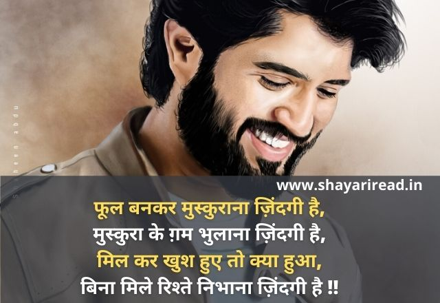 रॉयल स्टेटस इन हिंदी | Royal Attitude Status In Hindi | Royal Status For Whatsapp