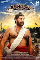 Mamangam First Look Poster 8