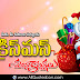 Trending 2019 Happy Christmas Greetings in Telugu HD Wallpapers Best Telugu Wishes Messages Merry Christmas Wishes Whatsapp Pictures Online Images Free Download