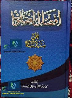 kitab afdhalush sholawat makna pesantren